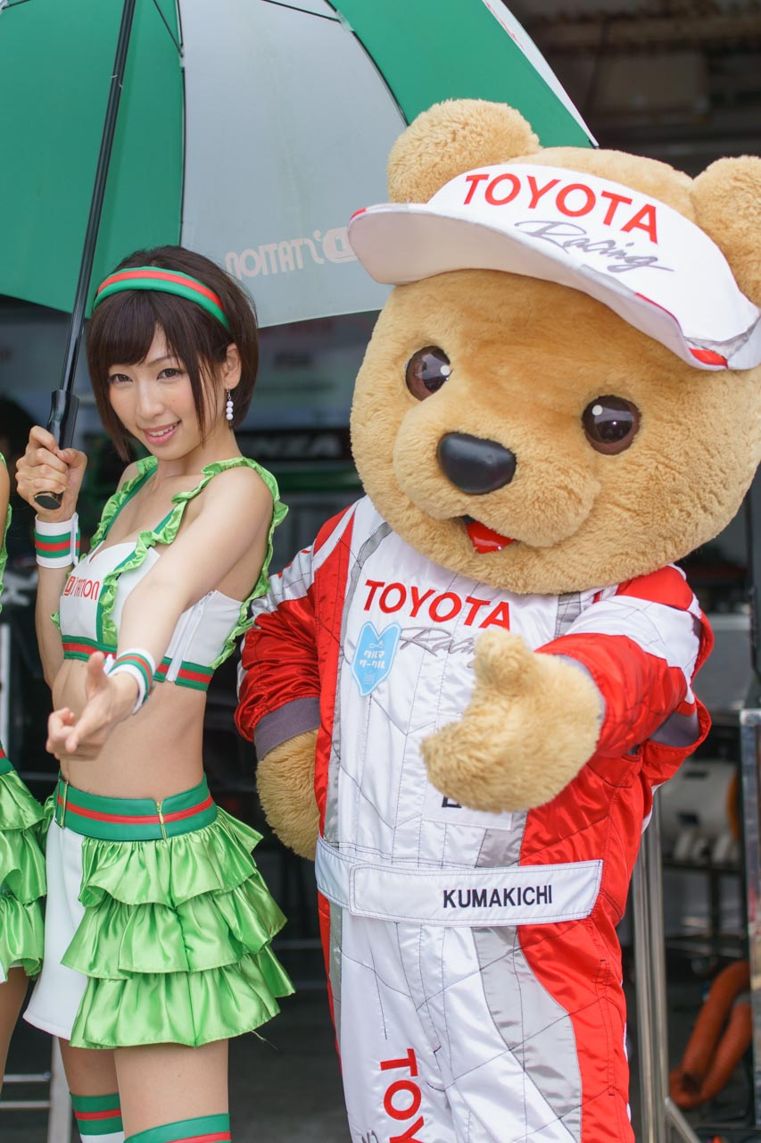 清瀬まち by D'STATION FRESH ANGELS at SUPER Formula 2015 Okayama